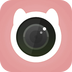 激萌美颜滤镜相机