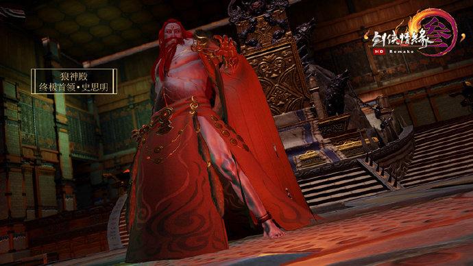 剑网3狼神殿副本怎么打_狼神殿副本打法攻略分享